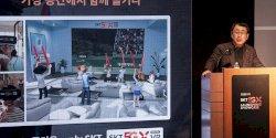 Korea Selatan Jadi Negara Pertama yang Komersilkan Jaringan 5G