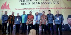 Hadiri Pertemuan Saudagar Bugis Makassar, Pj Wali Kota Ajak Menpan Nikmati Pallukaloa