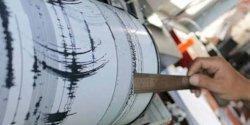 Maluku Utara dan Sulawesi Utara Digucang Gempa, BMKG: Potensi Tsunami