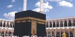 Berikut Mekanisme Pengembalian Biaya Haji yang Batal Berangkat Tahun ini